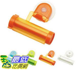 _a[有現貨 馬上寄] 迷你擠牙膏器 輕鬆擠牙膏 生活便利用品 送禮/自用兩相宜 (22176_p34)