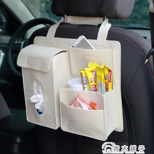 汽車椅背袋座椅後背雜物掛袋收納箱儲物袋 車載紙巾盒懸掛袋 青木鋪子