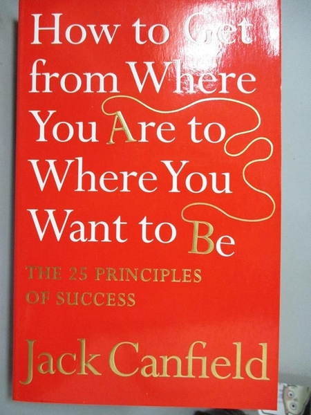 【書寶二手書T1/財經企管_LGW】How to Get from Where You Are to Where You Want to Be_Jack Canfield