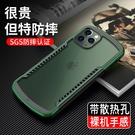 商務蘋果X/Xs Xs Max保護套 矽膠全包iPhone7/8保護殼 IPhone XR手機殼軟殼創意 蘋果11Pro Max手機套