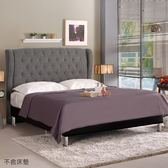【森可家居】多娜達5尺雙人床(灰色布) 8CM655-2 (不含床墊)