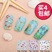 指甲貼紙 韓國防水指甲貼花飾品貼花成品美甲鉆法式無毒美甲貼紙【快速出貨】