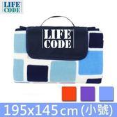 LIFECODE絨布加厚野餐墊(小號195x145cm)-藍格子