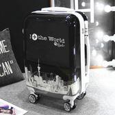行李箱男拉桿箱女韓版箱子20萬向輪學生拉箱24寸皮箱密碼箱旅行箱igo    蜜拉貝爾