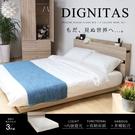 雙人床組 狄尼塔斯民宿風雙人5尺房間組/3件式(床頭+床底+床墊)/6色/H&D東稻家居