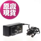 【LG耗材】A9無線吸塵器 變壓器