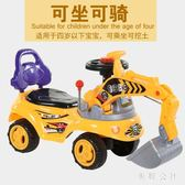 兒童玩具挖掘機可坐可騎寶寶大號挖機音樂工程學步車男孩挖土機CC4785『美鞋公社』