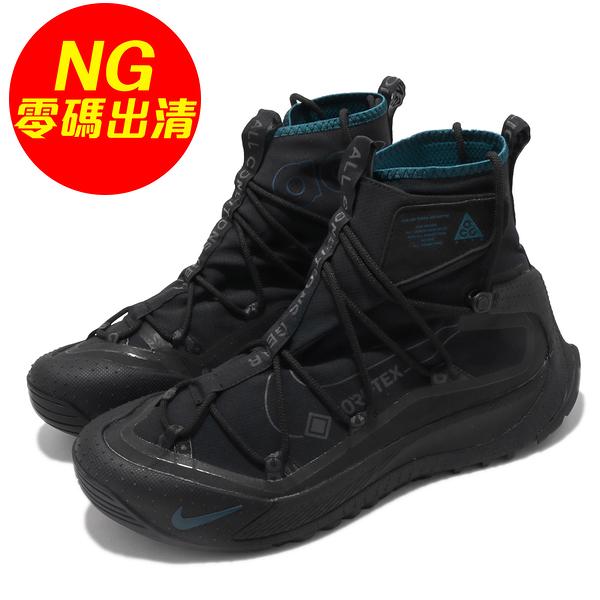 【US8.5-NG出清】Nike ACG Air Terra Antarktik 黑 藍 左內裏破損 Gore-Tex 男鞋 【ACS】
