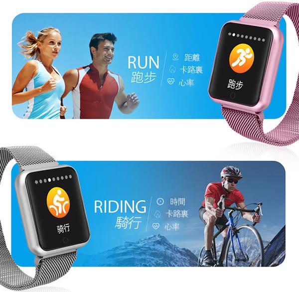 【24H出貨】 運動手環智慧手錶彩屏監測心率血壓計步防水遊泳智能手環安卓男女蘋果