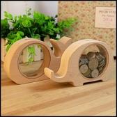 存錢罐兒童創意卡通透明原木動物硬幣儲蓄罐塑料防摔儲錢罐 莎瓦迪卡