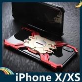 iPhone X/XS 5.8吋 英雄系列金屬框 正義/復仇者聯盟 旋鈕款 防摔高散熱 支架 保護套 手機套 手機殼