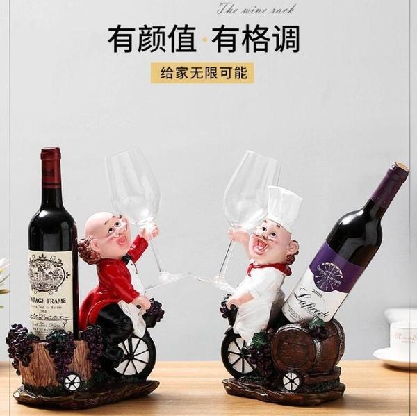 個性紅酒架擺件創意歐式客廳酒瓶架紅酒杯架家用葡萄酒架高腳杯架 暖心生活館