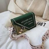 寬帶小包包女2019新款韓版洋氣百搭側背包夏季時尚磨砂斜背小方包