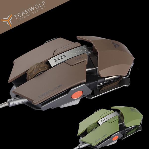 狼派 (AT956)不朽輕奢版 鋁合金底盤專業電競遊戲滑鼠
