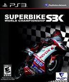 PS3 Super Bike World Championships SBK 世界超級摩托車錦標賽SBK(美版代購)