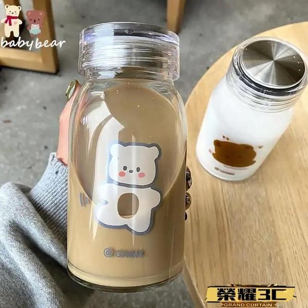 水杯 奶瓶大人杯子簡約學生森系水杯女韓國清新可愛少女便攜玻璃杯 榮耀 618