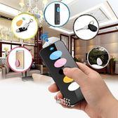 最新款一拖五鑰匙尋找器key finder電子搜尋器防丟器手機