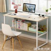 家用簡約小書桌筆記本電腦桌子寫字桌 YXS 優家小鋪
