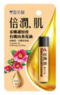 雪芙蘭 倍潤 肌 柔嫩護唇膏 有機山茶花油 4g