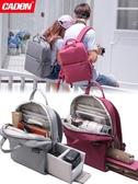 熱銷攝影背包 卡登單反相機包後背背包便攜防水佳慧尼康索尼微單電腦攝影包後背LX 智慧e家