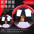 60cm室外 室內道路廣角鏡 反光鏡 交通轉彎鏡 超市防盜鏡 凸透鏡HM 衣櫥秘密