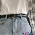 皮帶 做舊復古皮帶女簡約百搭韓國版學生黑色潮流時尚個性小褲腰帶男細 寶貝計畫 618狂歡