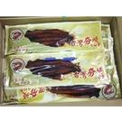 冷凍蒲燒鰻魚 300-350g 海鮮 水產 生鮮食品