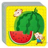 拼圖 全套12張 小紅花2-3歲動手動腦玩拼圖兒童拼圖拼板4/8/12片觀察力 全館滿額85折