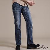 【5折限定】經典潑漆刷破低腰直筒褲 - BLUE WAY 鬼洗い