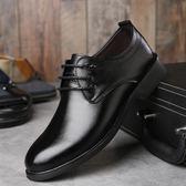 鞋子男黑色商務男士工作皮鞋真皮正裝百搭男鞋夏季軟面皮休閒鞋潮 貝兒鞋櫃