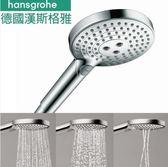 【麗室衛浴】德國 HANSGROHE  26530 雨中之舞 Select S 120 三段按鍵式蓮蓬頭