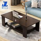 茶幾簡約現代客廳家具儲物簡易雙層木質小茶幾桌子    SQ9197『伊人雅舍』TW