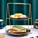 水果盤 輕奢陶瓷水果盤歐式點心盤蛋糕甜品台糕點創意現代客廳糖果托盤架 618購物節