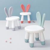 【IDEA】俏皮兔兔兒童學習椅凳/休閒椅餐椅兔子草綠