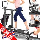 (福利品)4in1多功能跑步機踏步機美腿機.扭腰盤扭扭盤.伏地挺身器.運動健身器材.推薦哪裡買ptt