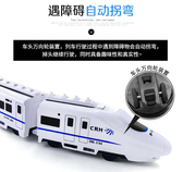 現貨 兒童火車玩具高鐵和諧號動車組電動玩具車模型【聚寶屋】