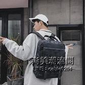 (交換禮物)迷彩雙肩包男時尚潮流正韓書包男士背包休閒學院風電腦包