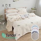 《多款任選》微涼親膚奧地利TENCEL天絲5x6.2尺雙人床包+舖棉兩用被套+枕套四件組(超取限1組)台灣製