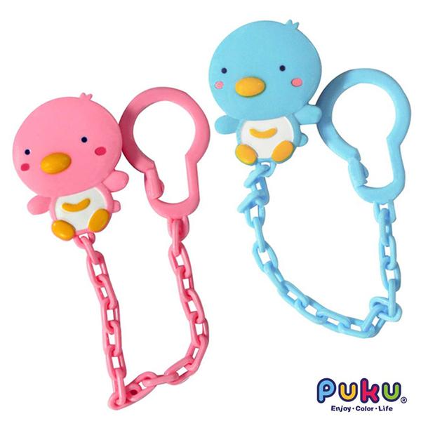 Puku 藍色企鵝 超可愛造型奶嘴鍊 奶嘴鍊 水藍/粉紅 11105