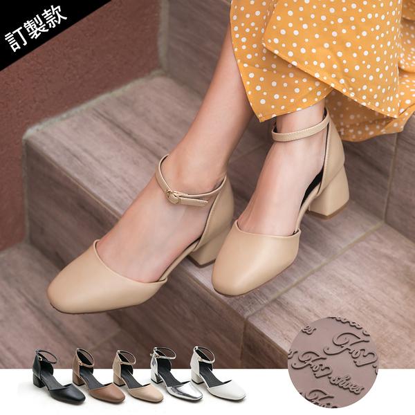 包鞋.細踝帶方頭高跟包鞋(白、杏、銀)-FM時尚美鞋-訂製款.Lazy