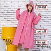 雨衣成人徒步雨衣長款全身外套騎行雨披【時尚大衣櫥】