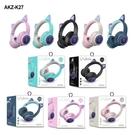 AKZ-K27頭戴式無線發光萌繫貓耳藍牙耳機RGB可愛卡通少女耳機快速出貨