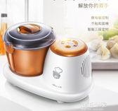 小熊和面機家用打面攪面機全自動揉面機廚師機饅頭機小型活面機igo『潮流世家』