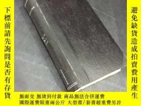 二手書博民逛書店CIRCULATION罕見Vol.78 No.4 1988【循環】5Y12947