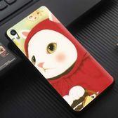 [文創客製化] Sony Xperia XA XA1 Ultra F3115 F3215 G3125 G3212 G3226 手機殼 153 甜蜜貓 紅帽貓