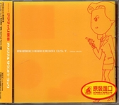 停看聽音響唱片】【CD】MAMACHARI DEKA O.S.T
