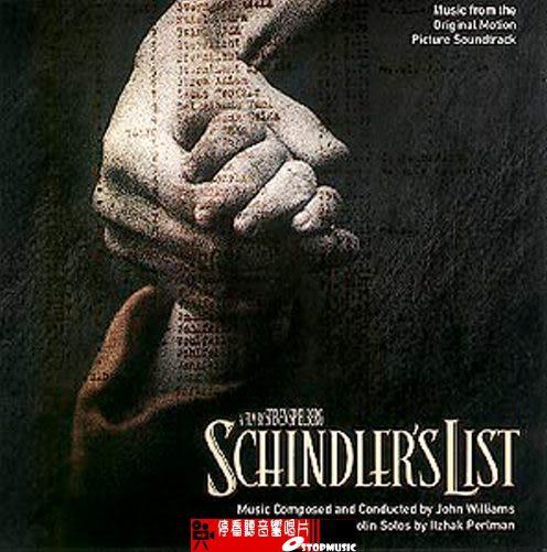 停看聽音響唱片】【CD】Schindler's List