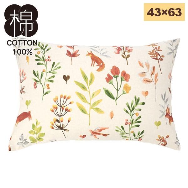 純棉枕套 WT FOREST O 20 43×63 NITORI宜得利家居