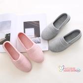 月子鞋夏薄款包跟產後孕婦鞋夏天產婦鞋軟底透氣防滑夏季月子拖鞋 多色