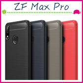 Asus ZenFone Max Pro ZB631KL 拉絲紋背蓋 矽膠手機殼 防指紋保護套 全包邊手機套 類碳纖維保護殼